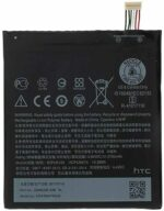 Battery For HTC Desire 825