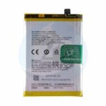 Battery For Oppo A5 2020