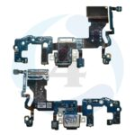 C C Flex For Sam G960 F S9