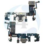 C C Flex For Sam G965 F S9 Plus