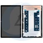 GH81 19690 A samsung galaxy Tablet T500 T505 scherm service pack scherm black