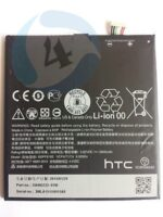HTC Desire 820 Battery B0 PF6100