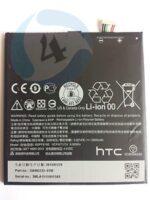 HTC Desire 820 Battery B0 PF6100
