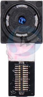 HUAWEI P7 front camera