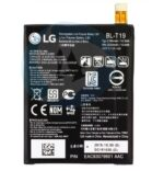 LG Nexus 5 X batterij
