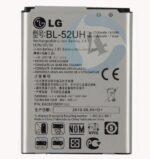 LG Spirit batterij