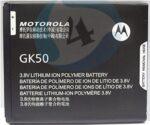 MOTOROLA Moto E3 batterij