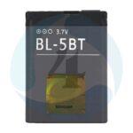 Nokia BL 5bt batterij