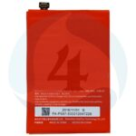 One Plus One Replacement Battery BLP571 3100 m Ah 1000x1000h