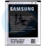 SAMSUNG Grand batterij