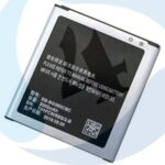 SAMSUNG J200 batterij