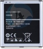 SAMSUNG J210 batterij