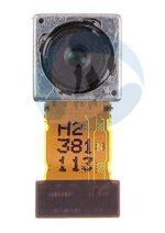 SONY Z1 back camera