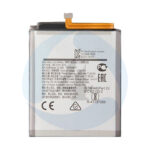 Samsung galaxy M015 M01 battery