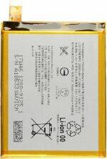 Sony Xperia C5 Ultra E5506 E5533 E5563 E5553 batterijc