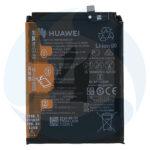 Huawei P40lite tas l09 tas l29 battery hb486586ecw 4200mah
