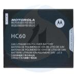 Motorola moto c plus batterij origineel HC60