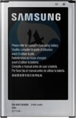 Note 3 batteirj