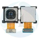 Samsung galaxy G780 G781 S20fe big camera