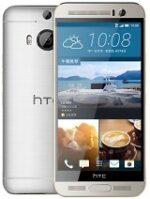 Htc one m9 plus new